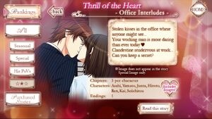 MW7R Thrill of the Heart Office Interludes