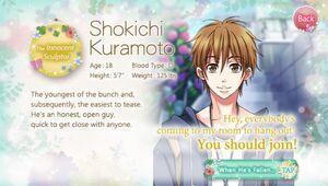Shokichi Kuramoto - Profile