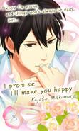 Kiyoto Makimura For My Future Wife