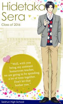 Hidetaka Sera - Class of 2016
