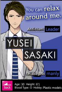 Yusei Sasaki