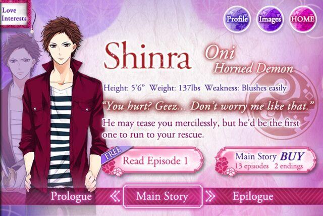 File:Shinra - Profile.jpg