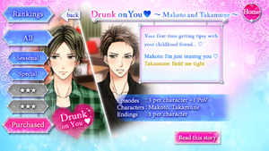 Drunk on You M and T