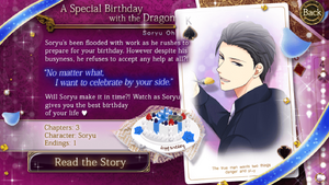 A Special Birthday with the Dragon info