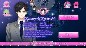 Katsuyuki Kyobashi Profile