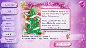 Longing on a Holy Night - Part II