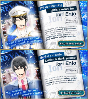 Iori Enjo - Profiles