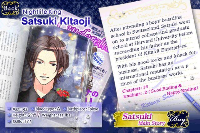 File:Satsuki Kitaoji - Profile.jpg