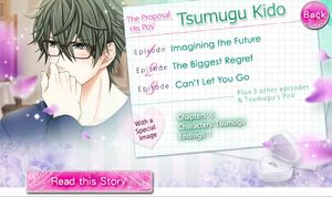 The Proposal His PoV - Tsumugu Kido info