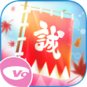 Shinsengumi ga Aishita Onna - JP Game Icon