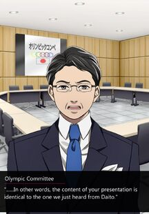 Olympic Committee (LOD)
