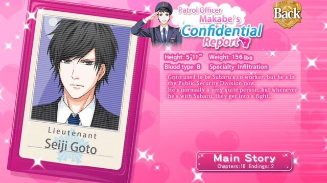 File:Seiji Profile.jpg