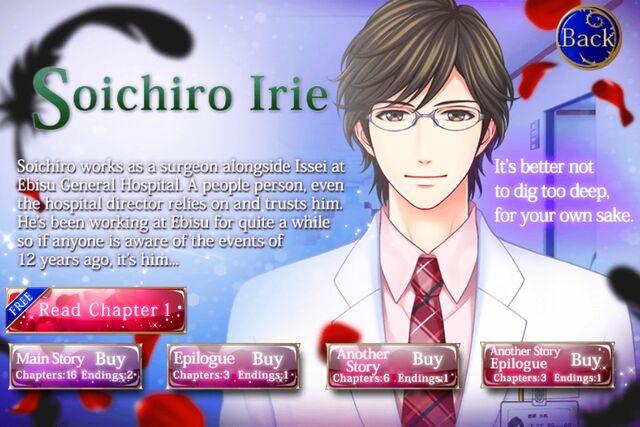 File:Soichiro Irie - Who He Is.jpg