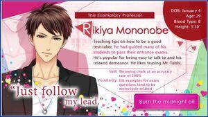 Rikiya Mononobe Profile