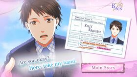 Koji Nagumo character description (1)