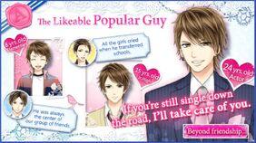 Ayato Hidaka character description (2)