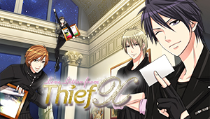 File:Love Letter From Thief X.jpg
