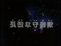 Thumbnail for version as of 18:03, November 21, 2010