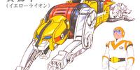 Yellow Lion (Golion)