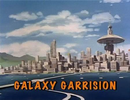 File:GalaxyGarrison.jpg