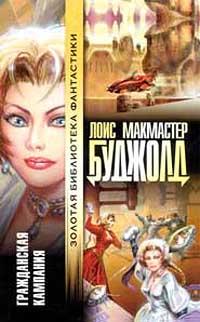 File:Russian ACivilCampaign 2000.jpg