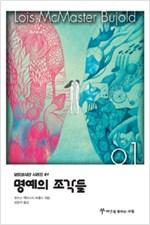 File:Korean ShardsOfHonor.jpg