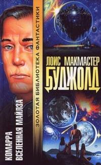 File:Russian Komarr 2006 2.jpg