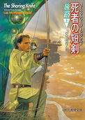 Japanese TSK Passage 1