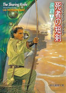 File:Japanese TSK Passage 1.jpg