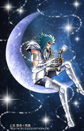 Lyra Orphee
