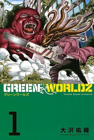 File:Green Worldz.jpg