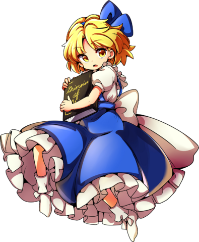 File:Alice PC98.png