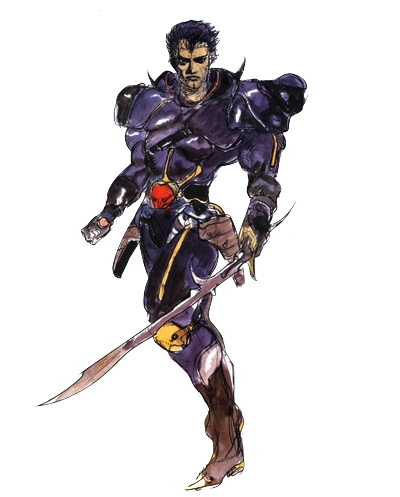 Leon (Final Fantasy II)