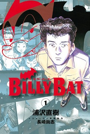 Billy bat first cover