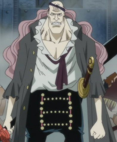 File:Squard Anime Infobox-0.png