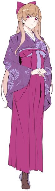 Hishigami Kuji