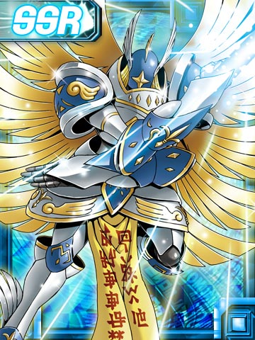 File:Seraphimon ex2 collectors.jpg