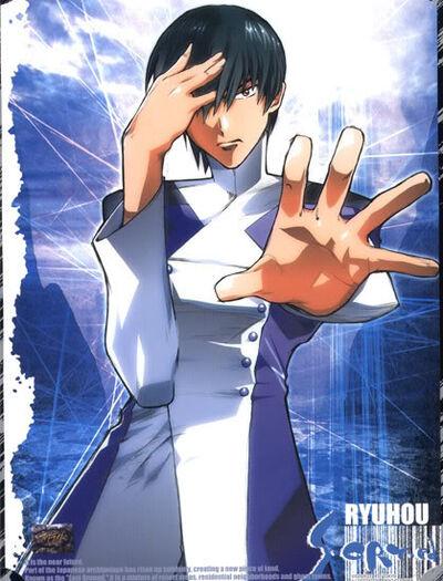 Ryuho