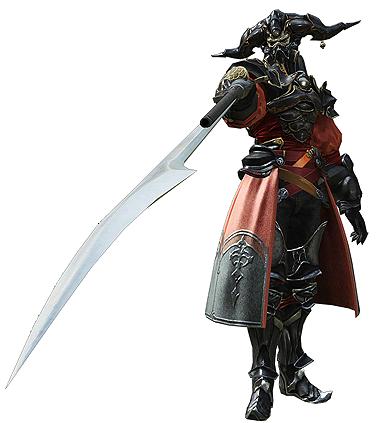 GaiusVanBaelsar