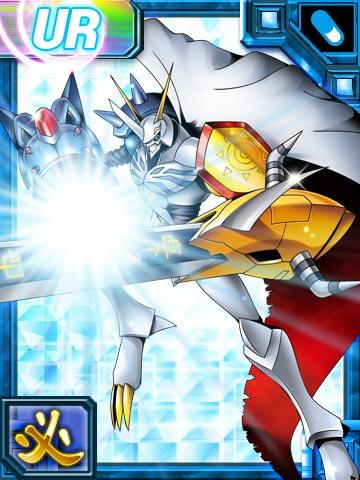File:Omegamon ex4 collectors card.jpg