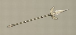 File:Phoenix Lance nier automata.jpg