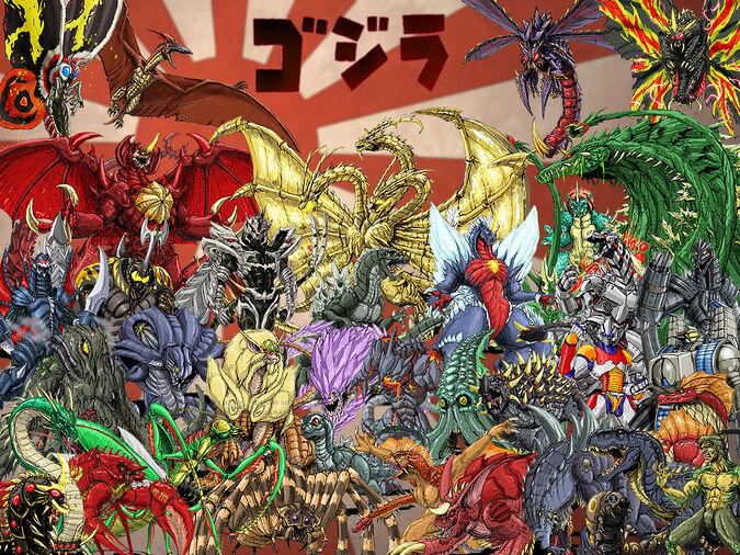 Godzilla Neo Wallpaper by MegaZeo