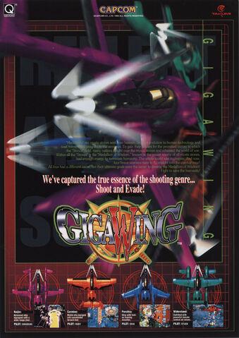 File:Gigawing Flyer.jpg