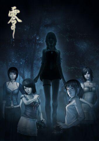 File:Fatal Frame V WiiU art.jpg