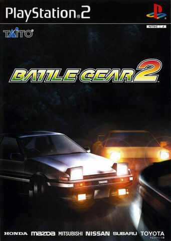 File:BattleGear2.jpg