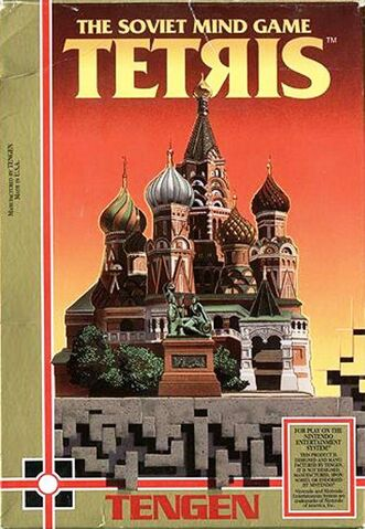 File:Tetris Tengen NES cover.jpg