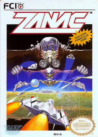 File:Zanac NES cover.jpg