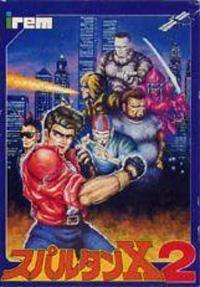 File:Spartan X 2 Famicom cover.jpg