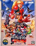 Top Hunter NeoGeo Cover