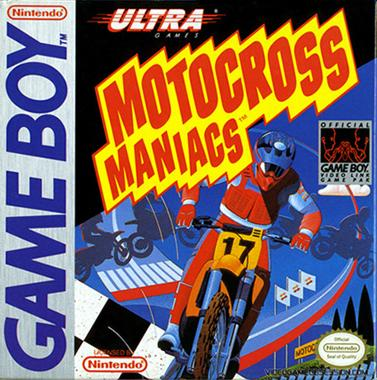 File:MotocrossManiacs (11).jpg